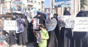 إدلب تشتعل بمظاهرات ضد الهيئة والجو لاني