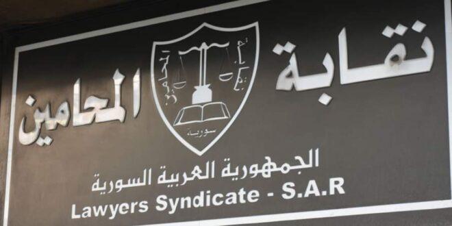 خلافات بين قضاة ومحامين.. ووزير العدل يتدخّل للحل