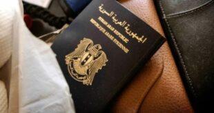 قائمة أقوى جوازات السفر لـ2021.. وسوريا في المركز؟