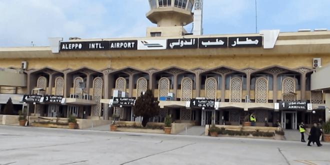 الأحد أولى الرحلات المتوقعة لشركات الطيران العربية من مطار حلب
