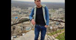 مقتل شاب سوري برصاص الجندرمة التركية