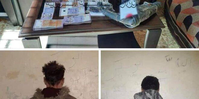 القبض على لصّين امتهنا سرقة السيارات ونشل الجولات بريف دمشق