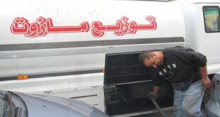 محافظ ريف دمشق يوجه بتوزيع المازوت خلال موجة البرد.. والمكتب التنفيذي: لم نباشر ولا نستطيع
