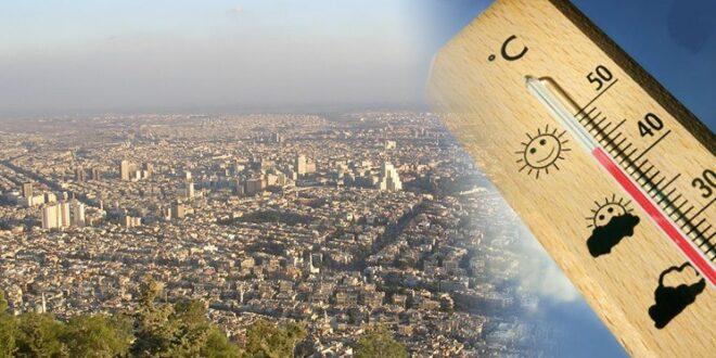 سوريا.. الحرارة الى ارتفاع