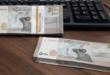 خبير اقتصادي يحذر: الفئات النقدية الأكبر تسهل المضاربة على العملة وتهريبها