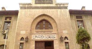"""حملة انتقادات تطال """"جامعة دمشق""""!"""