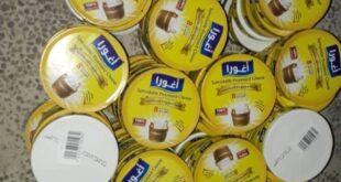 رقابة ريف دمشق تضبط جبنة مطبوخة منتهية الصلاحية
