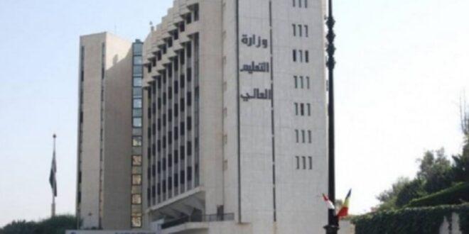سوريا: أول رسالة دكتوراة منذ 6 سنوات!