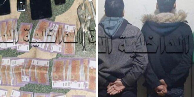 عصابة سرقة في حماة بيد العدالة