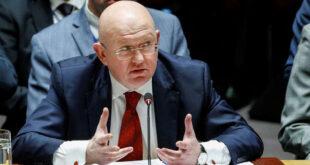 موسكو ستعارض المناقشات المغلقة في مجلس الأمن لملف الكيميائي في سورية