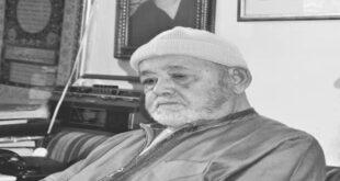 الأوقاف السورية تنعى الشيخ الكتاني أحد علماء الصوفية عن 100 عام