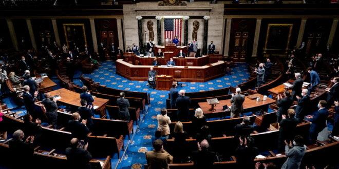 الجمهوريون بمجلس النواب الأمريكي يعرقلون مسعى لتفعيل التعديل 25 من الدستور لعزل ترامب