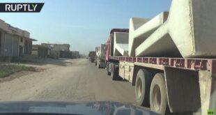 انسحاب القوات التركية من نقطة المراقبة بتل طوقان في سوريا بمرافقة الشرطة الروسية