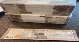 جدل حول الفئة النقدية الجديدة في سوريا.. هل واقع البلاد الاقتصادي يفرضها؟