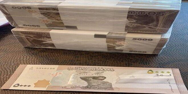 ما حقيقة تزوير ورقة الـ 5000 ليرة بعد أيام من وضعها في التداول؟