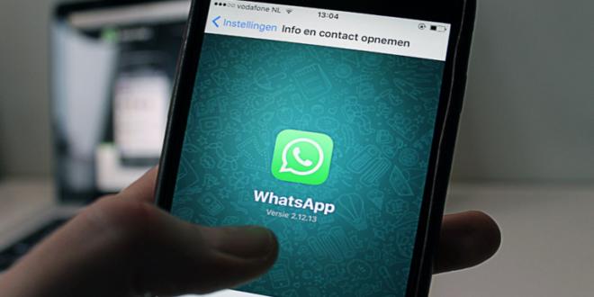 """المشاكل تلاحق """"واتس آب"""": برامج خبيثة جديدة تنتشر بين مستخدمي التطبيق!"""