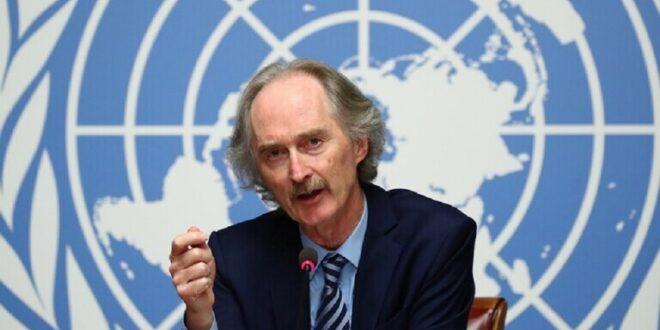 """بيدرسون: محادثات اللجنة الدستورية السورية """"مخيبة للآمال"""""""