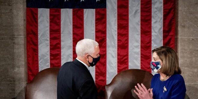 مجلس النواب الأميركي يصوت لصالح عزل ترامب