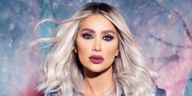 مايا دياب تتعرض لموقف محرج وتدخل بنوبة ضحك .. فيديو