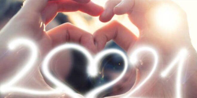 قلبك لن يبقى خاليًا.. 4 أبراج ستجد الحب الحقيقي في 2021