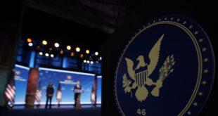 """""""ملائكة أوباما"""" حاضرة في الخارجية ورسالة صريحة لبوتين: المواجهة ستشتد"""