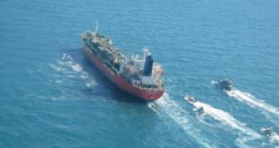 سر احتجاز إيران سفينة لكوريا الجنوبية بمياه الخليج.. 7 مليارات دولار وراء الحادث