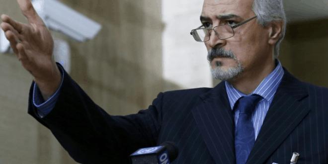 بشار الجعفري يحذر