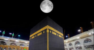 متى يتعامد القمر مع الكعبة المشرفة؟