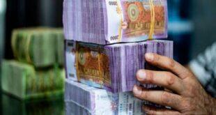 العقوبات الجديدة على المصرف المركزي السوري .. وماذا بعد