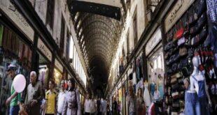 غرفة تجارة دمشق: العمل على إيجاد آلية لتسعير المواد الغذائية الأساسية