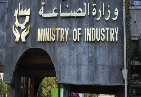 الحكومة مستعدة لتقديم الدعم المادي والمعنوي لكل صناعي يرغب بالعودة إلى سورية