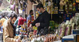 وزارة التجارة: التجاوزات السعرية للمواد والسلع سببها استغلال بعض البائعين