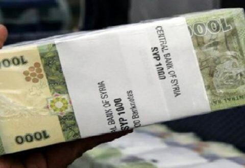 ودائع السوريين لدى المصارف تفوق 6.9 تريليونات ليرة