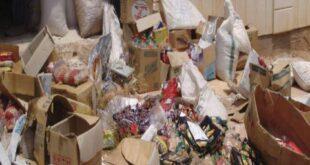 وزارة التجارة: لن يتم التهاون مع مخالفة بيع المواد المنتهية الصلاحية