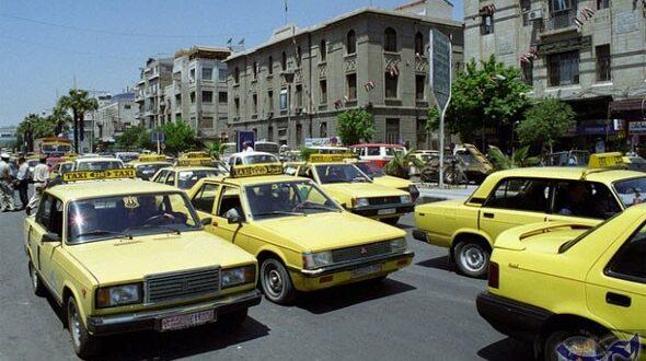 خلال أيام.. تاكسي سيرفيس في دمشق على 7 خطوط