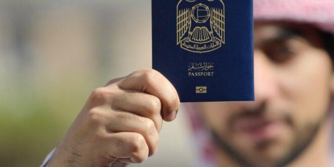 الإمارات تتصدر دول الخليج في لائحة جوازات السفر الأقوى