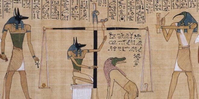 """ما هو """"كتاب الموتى"""" الذي عُثر عليه في مقبرة سقارة بمصر؟"""