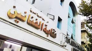 نقابة الفنانين: لا نعلم الموقف السياسي للراحل حاتم علي.. ونقيب الفنانين مستغرب من هذا الهجوم عليها