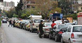 هل عادت أزمة البنزين؟! من 3 إلى 6 ساعات انتظار أمام الكازيات!!