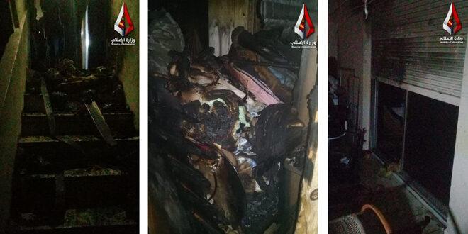إخماد حريق في المزة فيلات وإنقاذ 5 أشخاص بينهم طفلتان