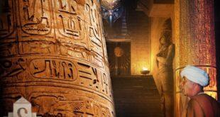 مخطوطة ابن بطوطة والقبر الفرعوني الضائع