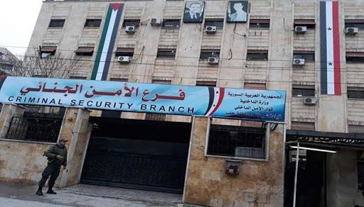 إدارة الأمن الجنائي تسترد مبلغ مالي مسروق وقدره مائة مليون ليرة