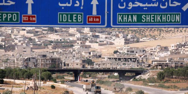 مركز المصالحة الروسي: مخطط خطير يجري الاعداد له في ادلب