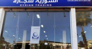 السورية للتجارة: لا تمديد لمدة استلام المواد المقننة وسينتهي التوزيع مساء