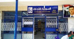 """السورية للتجارة تضع خطة لتسليم المخصصات لمن لم تصله رسالة """"الذكية"""" السابقة"""