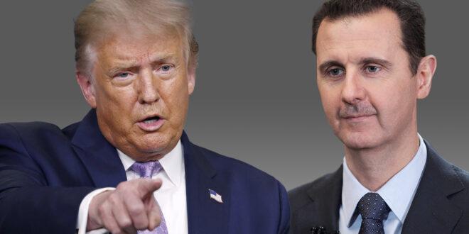 مسؤولون أمريكيون سابقون: ترامب أراد اغتيال الرئيس الأسد
