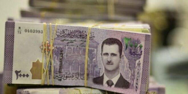 رئيس هيئة الأوراق المالية يتحدث عن أبرز أسباب ارتفاع سعر الصرف في سوريا