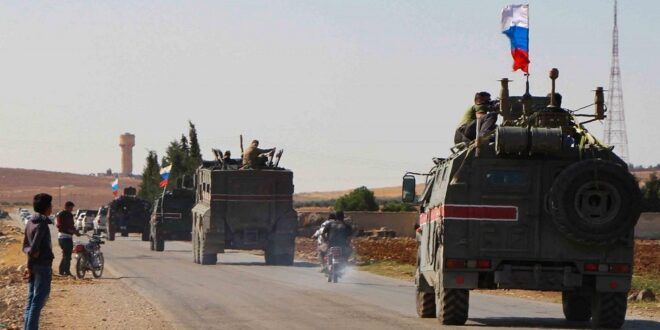 مصادر: روسيا تسحب بشكل مفاجئ جزءاً من قواتها في شمال سوريا