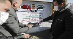 سياسة التتريك مستمرة.. تدشين مدرسة إسلامية في ريف حلب باسم ضابط تركي