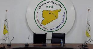 """""""مسد"""" يناشد جامعة الدول العربية لدعم دخوله إلى """"هيئة التفاوض السورية"""""""